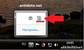 значок Bitdefender Internet Security
