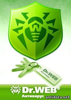 KEY Dr.Web. Категория. 22.08.2012. Все ключи бесплатные и рабочие