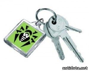 Для Вас бесплатные ключи dr.web. от 12 мая 2012. Просмотров 1368